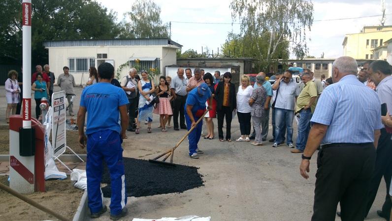 Техническа демонстрация за полагане на студен асфалт